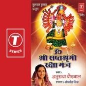 Om Shri Saptshrangi Raksha Mantra Songs