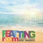 Feat-ting Room Songs