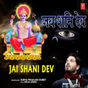 Jai Shani Dev Song