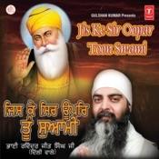 Jiske Sir Oopar Tu Swami Songs