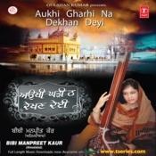 Aukhi Ghadi Na Dekhan Deyin Songs