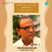 Dwijen Mukherjee - Ekdin Phire Jabo Vol 1 Songs