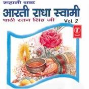 Sital Chandan Chandrma Song
