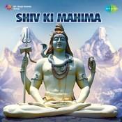 Shri Shiva Stuti Song