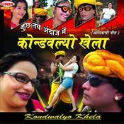 Aambula Niche Talab Song