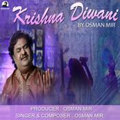 Krishna Deewani Song