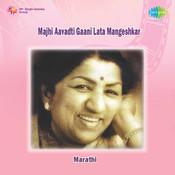Majhi Aavadti Gaani Songs