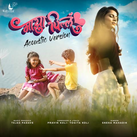 majha pillu  acoustic version mp3 song download majha
