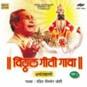 Vithal Geetin Gaava Abhangwani Vol 2 Songs