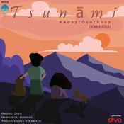 Tsunami Song