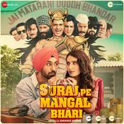 Suraj Pe Mangal Bhari (Title Track) Song