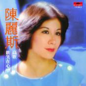 Qi Wang Song