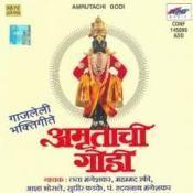 Amrutachi Godi Songs