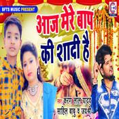 Aaj Mere Baap Ki Shadi Hai Song