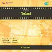 Tulasi Songs