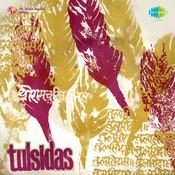 Tulsidas Songs