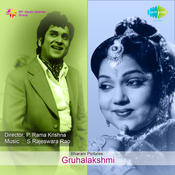 Gruhalakshmi Songs
