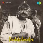 Harishchandra Songs
