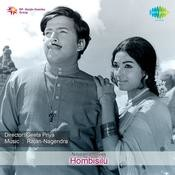 jeeva veene hombisilu mp3 song