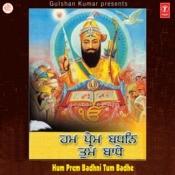 Hum Prem Bandhan Tum Bandhey Songs