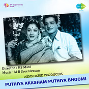 Aasathan Poonthen Song