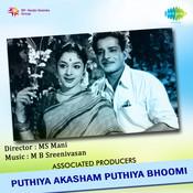 Puthiyaakasam Puthiyabhoomi Songs