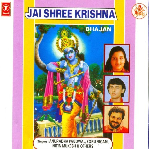 Jai Shri Krishna Songs Download: Jai Shri Krishna MP3 Songs