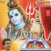 Bholenath Banke Vishwanath Banke Songs