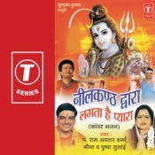 Neelkanth Dwara Lagta Hai Pyara Songs
