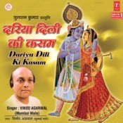 Dariya Dili Ki Kasam (Live Programme-Radha Palace) Songs