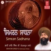 Simran Sadhna Songs