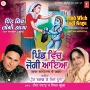 Pind Vich Jogi Aaya Songs