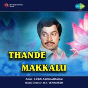 Tande Makkalu Songs