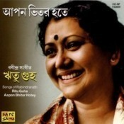 Aapan Bhitar Hote Ritu Guha Songs