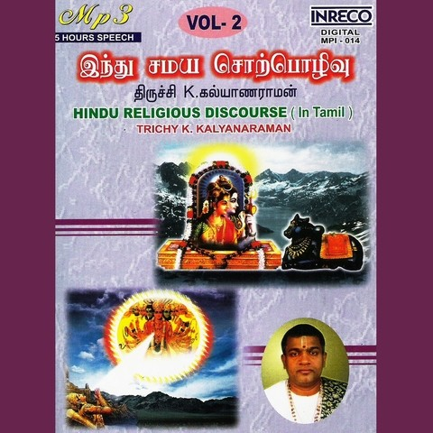Hindu Religious Discourse Vol-2