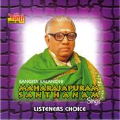 Brocheva (Maharajapuram Santhanam) Song