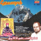 Thevaram - M.M.Dhandapani Desikar Songs
