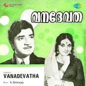 Vanadevatha Songs