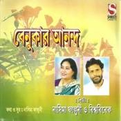 Benukar Ananda Songs
