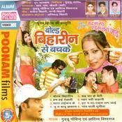 Bold Biharin Se Bachke Songs