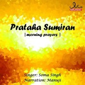 Prataha Sumiran Songs
