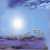 Itni Shakti Mujhe Do Song