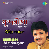 Sundarigo Songs