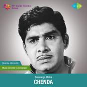 Chenda Songs