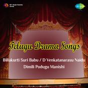 Telugu Drama Songs Songs