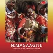 Nimagaagiye Songs