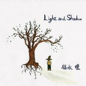 Light And Shadow Song