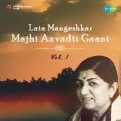Lata Majhi Aavadti Gaani 1 Marathi Songs