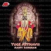 Yuge Attavis - Ubha Vite Vari (Songs Of Tukaram) Songs