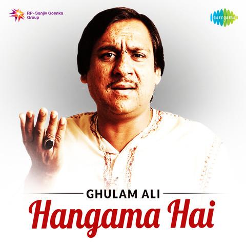 ghulam ali sad songs download